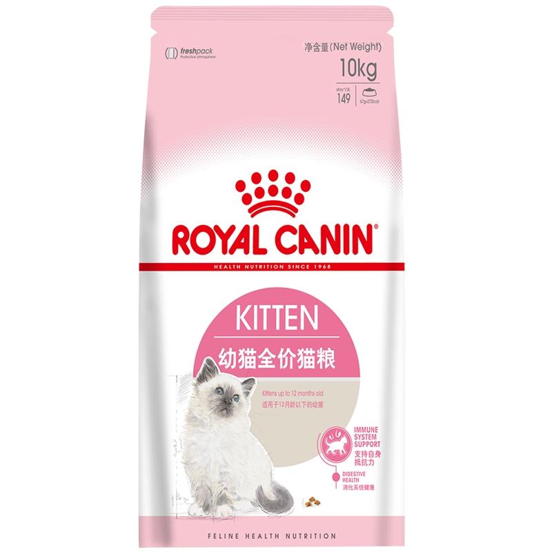 皇家 幼猫粮 K36 10公斤